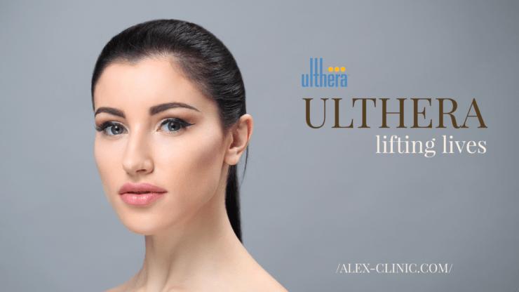 Ulthera คืออะไร เหมาะกับใคร อยู่ได้นานไหม